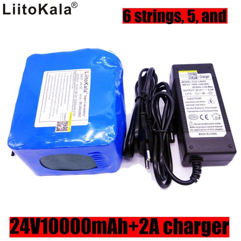Liitokala 24v10ah 6S5P 10000mah 18650 electric core bicycle battery LED standby power + 25.2v2a charger 2017 liitokala 2pcs new protected for panasonic 18650 3400mah battery ncr18650b with original new pcb 3 7v
