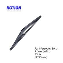 Car Windshield Rear Wiper Blade For Mercedes-Benz R Class W251, (2005+),Rear wiper,Natural rubber, Car Accessorie набор автомобильных экранов trokot для mercedes benz r klasse 1 w251 2005 наст время на задние двери