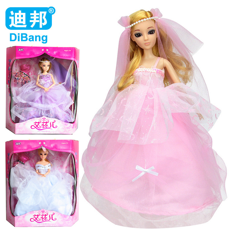 Di Bang - AI Er Pyrene Goods Toys Wholesale 12 Joint Really Ophthalmo A Doll High Archives Full Dress Gift Box Movie TV Girls ...