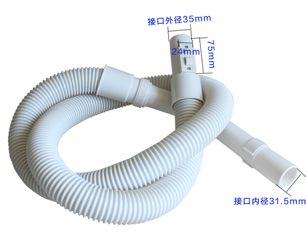 SC-A200 BSC-1200A BSC-1250A vacuum cleaner white soft pipe аксессуары для пылесоса sanyo 1400ar bsc wd95 wd90 wd80
