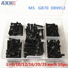 AXK 60pcs/box M5 Screw kits Hex socket head cap screw DIN912 Black steel Hexagon Cylinder Bolt Kits