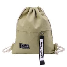 Cinch Sack Canvas Storage School Gym Drawstring Bag Pack Rucksack Backpack Pouch Drawstring Bag цена