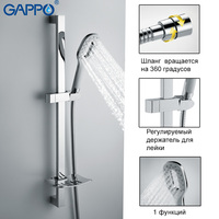 GAPPO 1Set Wall Mounted Hand Shower Set Stainless Steel Slide Bar With Shower In 1 5Meter