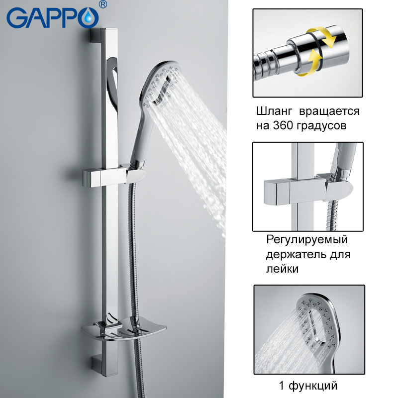 GAPPO 1Set Wall Mounted Hand Shower set Stainless steel Slide Bar with shower in 1.5Meter hose big soap dish Top quality GA8011 покрывало на кровать les gobelins mexique 240 х 260 см