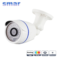 CCTV 700TVL 800TVL 1000TVL  Security Camera 36 IR Leds  Day & Night  Video Surveillance Camera With 3.6mm Lens ABS Plastic