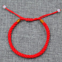 HOMOD 2019 Red Thread Rope Bracelet Sideway Karma Eye Woven Bracelet Boho Hamsa Fatima Hand Evil of Eye Blue Stone Jewelry(China)