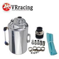 VR - 2 l 2 litros de aluminio pulido redondo de captura de aceite tanque con filtro de ventilación VR-TK01