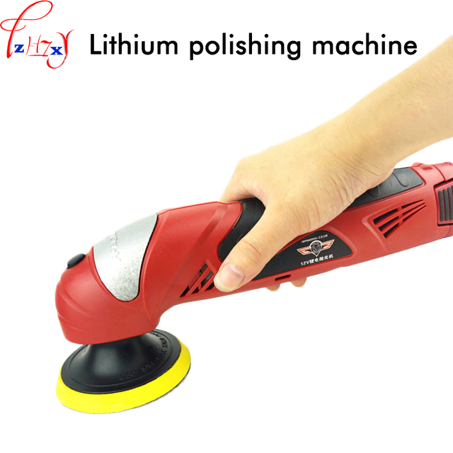 12V Rechargeable lithium electric polishing machine household adjustable speed car furniture polishing and polishing machine 1PC