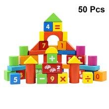 50 шт деревянные строительные блоки цветные деревянные веселые игрушки складные блоки для детей
