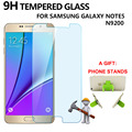 1PCS Screen Protector Tempered Glass for Samsung Galaxy NOTE5 N9200 9H 0.33mm 2.5D Anti Fingerprint Protective Film