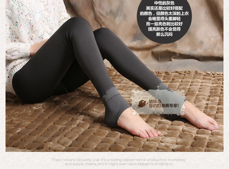 Bohocotol elastic plus velvet women's autumn and winter high waist skin color incarcerators legging trousers thickening step one 43