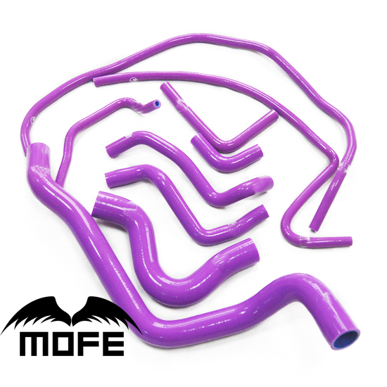 MOFE 9PCS Silicone Radiator Hose For 850T5 / 850T5R / S70 / V70 1992-1998 цена 2017