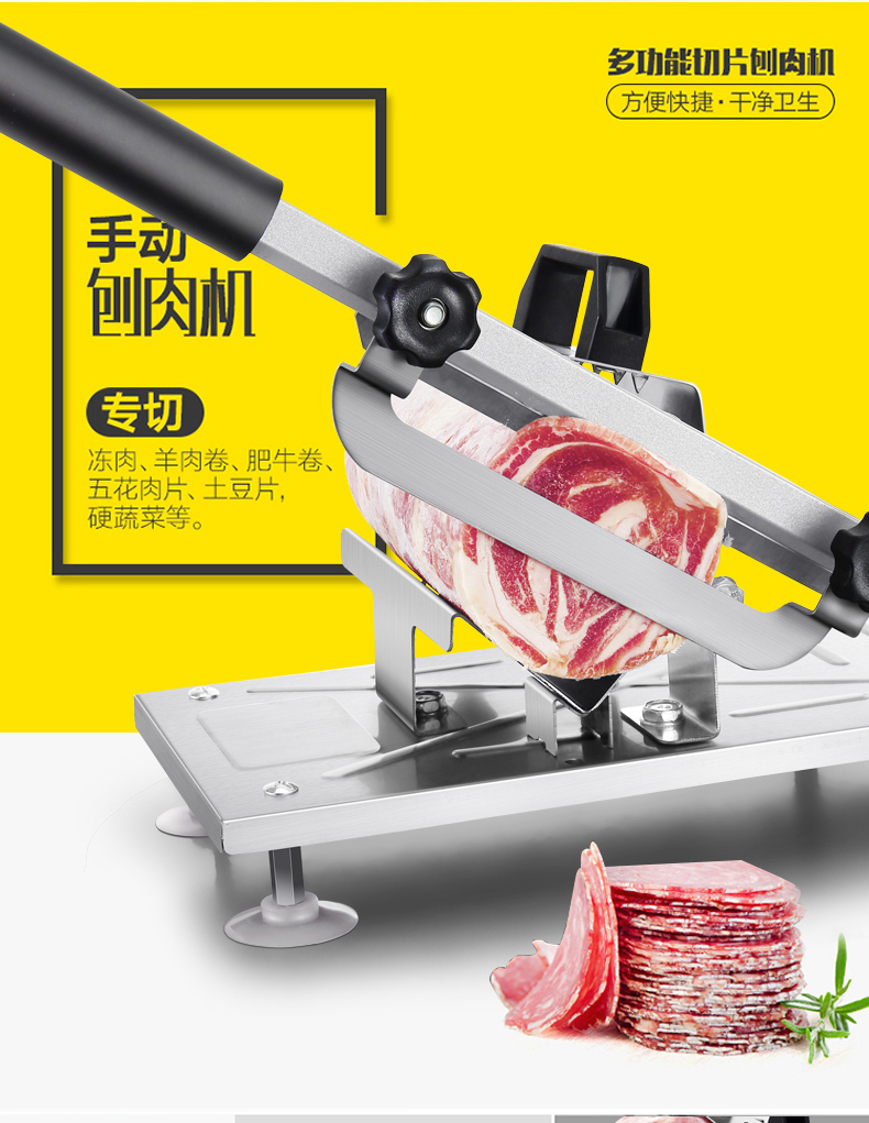Household Manual Operation Shaving Machine Mutton Cut Volume Fertilizer Cattle Volume Commercial Small-sized Cut Meat Machine 15