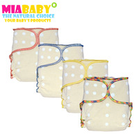 Happy Flute Onesize Hemp Fitted Diaper For Heavy Wetter Baby Natural Hemp Material AIO Hemp Diaper