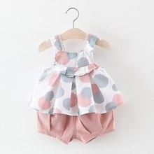 Hat 2 Piece Set Children's Clothes Baby
