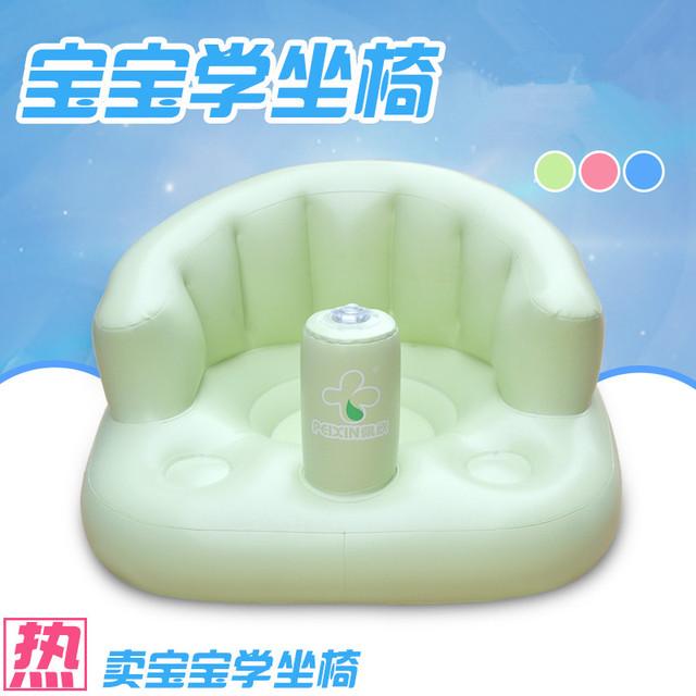 Banho de assento da Cadeira De Jantar Do Bebê cadeira do Sofá Inflável carrinho de bebê assento Do Bebê portátil cadeira Play Game Mat sofá Crianças