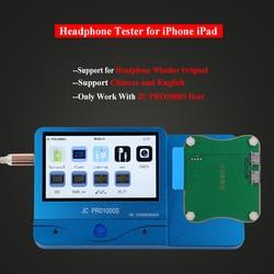 JC Pro1000S słuchawki Tester oryginalna słuchawka kontroli kabli narzędzia dla iPhone błyskawica słuchawki mif diagnostyczne narzędzie testowe
