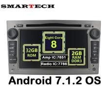 Восьмиядерный Android 2 г Оперативная память 32 г Встроенная память для Opel Astra 2Din dvd-аудио-плеер GPS для Vauxhall opel Astra Vectra Antara Zafira Corsa
