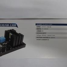 Voltage regulator controller: GB-130 / GB-130B / DX-11