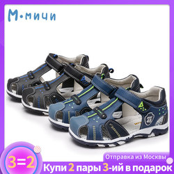 MMnun 3 = 2 sandalias para niños zapatos ortopédicos niños Sandalias Zapatos planos zapatos de punta cerrada niños sandalias 2019 tamaño 22-32 ML2623