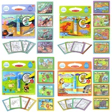 Cartoon Coloring Magic Water Drawing Book med 1 Magic Pen Kids Recognize Learning Reusable Painting Board