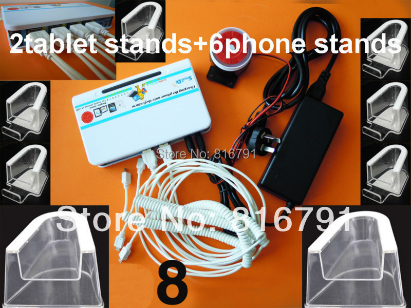 multiple 8 in 1 mobile phone and tablet pc security Display Alarm system host alert master, with stand, alarm and charge