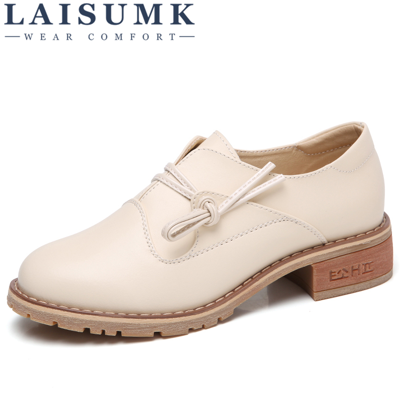 LAISUMK Spring Autumn New Women Low Heels Elegant Lady Plaza Heel Leather Shoes Office Pump Woman Round Toe Single Shoes in Women 39 s Pumps from Shoes