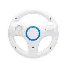 Games mario акции kart wii racing nintendo руль пульт дистанционного управления