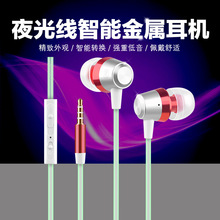Metal Stereo Bass earphone headphone headset earbuds With Mic Vol for iphone 6/5/4 galaxy S5/S4/3 iOS/Android with microphone Xh