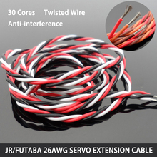 10 Meters DIY JR/Futaba Color 26# 26AWG 30 Cores Servo Extension Cable Twisted Wire without Connector for RC Drones airplane jr female to female connection cable for futaba servo black white red 13cm