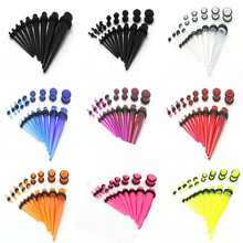 Sale 36Pcs/Set Hot Acrylic Ear Gauge Taper and Plug Stretching Kits Body Piercing Jewelry 17 Colors