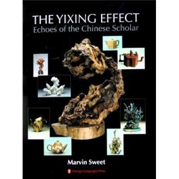 The Yixing Effect Echoes Of The Chinese Scholar Language English Learn As Long As You Live Knowledge Is Priceless-279