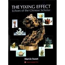 The Yixing Effect Echoes of the Chinese Scholar Language English learn as long you live knowledge is priceless-279