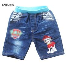Шорты для мальчиков LAKAKSTY Kids Shorts