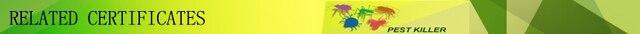 Usb зарядка антимоскитная лампа Смарт оптически контролируемый