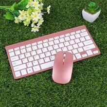 Беспроводная клавиатура для Macbook Dell lenovo tv Box 2,4G Игровая клавиатура с мышкой мыши офисные klavye для IOS Android Win 7 10