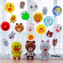 inflatable balloon birthday girl boy child baby kids toys animal decoration birthday party supplies duck rabbit bear balloon
