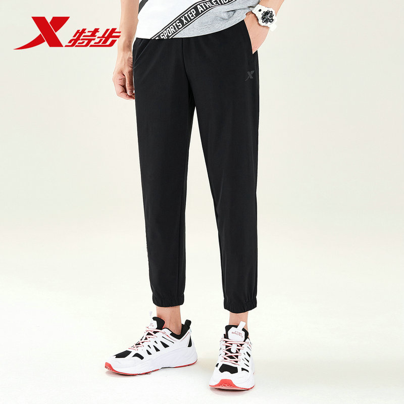 881329A29240 Xtep mens sports ankle-length pants autumn woven quick-drying breathable running casual for men