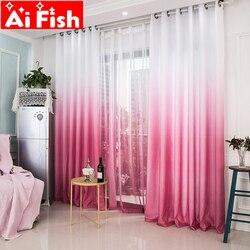Nova chegada rosa vermelho gradiente pano de isolamento térmico cortinas para sala estar moderna tule para o quarto janelas painéis M185-30