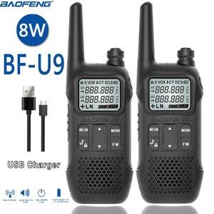 Image 1 - 2 قطعة BAOFENG BF U9 8W المحمولة جهاز مرسل ومستقبل صغير مع يده فندق راديو المدنيين Comunicacion هام HF الإرسال والاستقبال