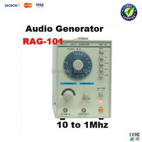 FREE SHIPPIING 10Hz 1MHz Low Frequency Function Signal Audio Generator Producer REK RAG101