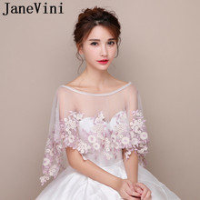JaneVini Pink Lace Flowers Bridal Wrap Cape Etole Mariage 2019 White Tulle High Low Bride Boleros Shrug Stoles for Wedding Dress