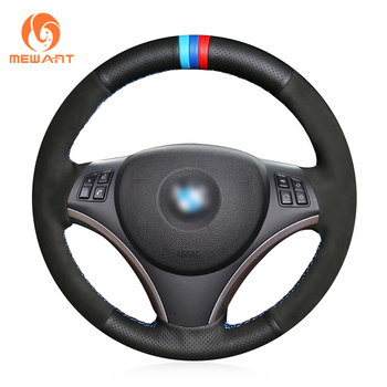 MEWANT Comfortable Durable Soft Black Suede Anti-slip Car Steering Wheel Cover for BMW E90 E91 E92 E93 X1 E84 E87 E81 E82 E88