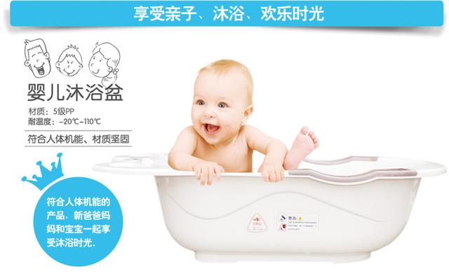 Envío gratis del bebé patrón de dibujos animados seguridad seguridad Newborn asiento soporte del bebé tinas