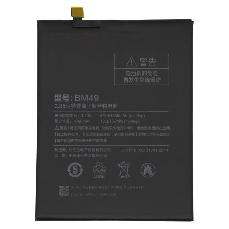 Xiao-Mi-Original-Phone-Battery-BM49-For-Xiaomi-Mi-Max-Batteries-4850mAh-Li-Polymer-Phone-Replacement