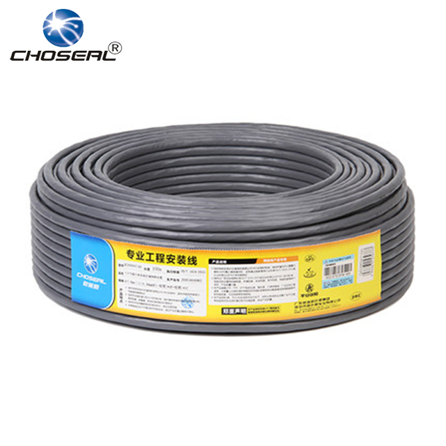 Choseal QS6169A cat6a Network Cable Double Shielding Twisted Pair ...