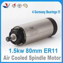 2016 New Arrival Limited Spindel Cnc Router Spindle Motor 1.5kw Spindle 80mm Er11 Air Cooled Motor For Cnc Milling