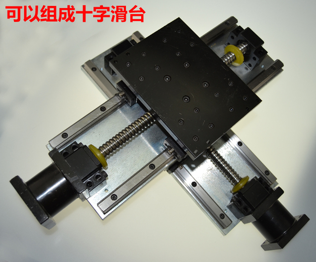 cnc  Electric slider TBI 1605 Ball screw linear slider steel frame heavy load x axis 300mm z axis stroke 100mm