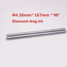 4.36mm * 167mm length * 90 degree Diamond drag engraving bit metal engrave point diamond tipped drag engraver bit 1pc