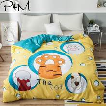 2019 Cartoon Yellow Cat Foot Duvet Cover Bed Cover Soft Cotton Twin Full Queen Size Bedlinens Quilt Cover Lid No Comforter(China)